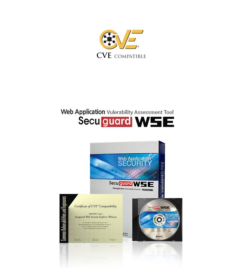 WSE_CVE-인증-이미지.jpg